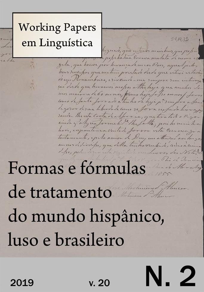 Visualizar v. 20 n. 2 (2019): Formas e fórmulas de tratamento do mundo hispânico, luso e brasileiro