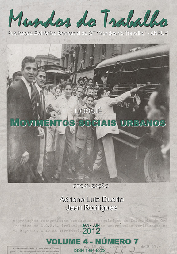 Dossiê Movimentos Sociais Urbanos. Orgs: Adriano Duarte e Jean Rodrigues
